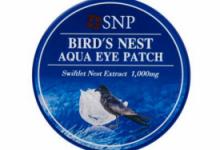 SNP燕窝眼膜使用顺序 敷完要洗吗-三思生活网