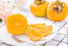 空腹吃柿子不舒服是因为柿子含有-三思生活网
