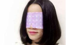 割完双眼皮能戴蒸汽眼罩吗 割完双眼皮术后多久能戴蒸汽眼罩-三思生活网