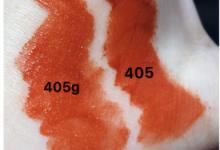 阿玛尼405g和405有什么区别 阿玛尼405g和405试色对比图-三思生活网