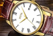 飞亚达手表怎么查真伪 是什么机芯-三思生活网