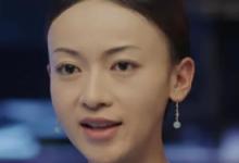 延禧攻略女主魏璎珞画的是什么眉 秋波眉怎么画-三思生活网