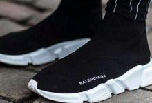 巴黎世家袜子鞋怎么搭配   怎么辨别真假-三思生活网