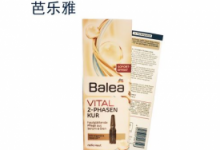 Balea芭乐雅水油滋润安瓶好吗 保质期是多久-三思生活网