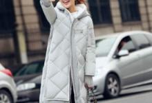 棉袄和羽绒服哪个好  有什么区别-三思生活网