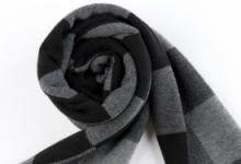 送男生围巾是什么意思 送什么颜色好-三思生活网