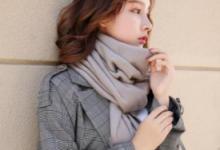 开司米围巾大概多少钱  为什么那么贵-三思生活网